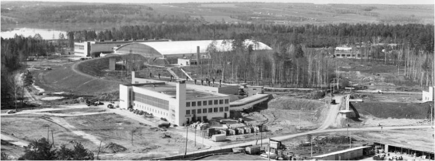 Inštitut za fiziko osnovnih delcev. Protvino, Moskovska regija.