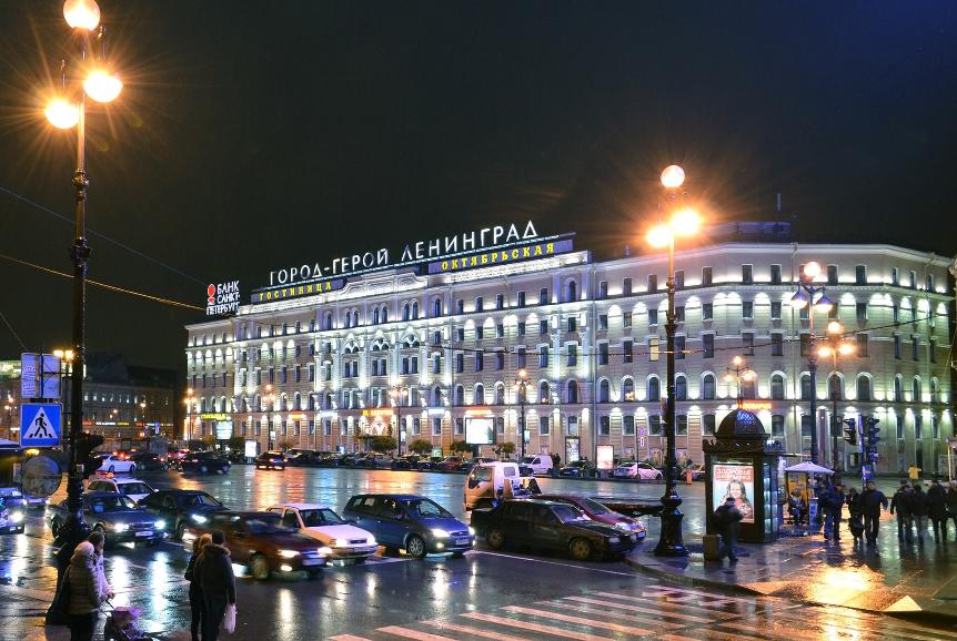 Hotel Oktjabrski v Sankt Peterburgu. Napis na hotelu pravi: