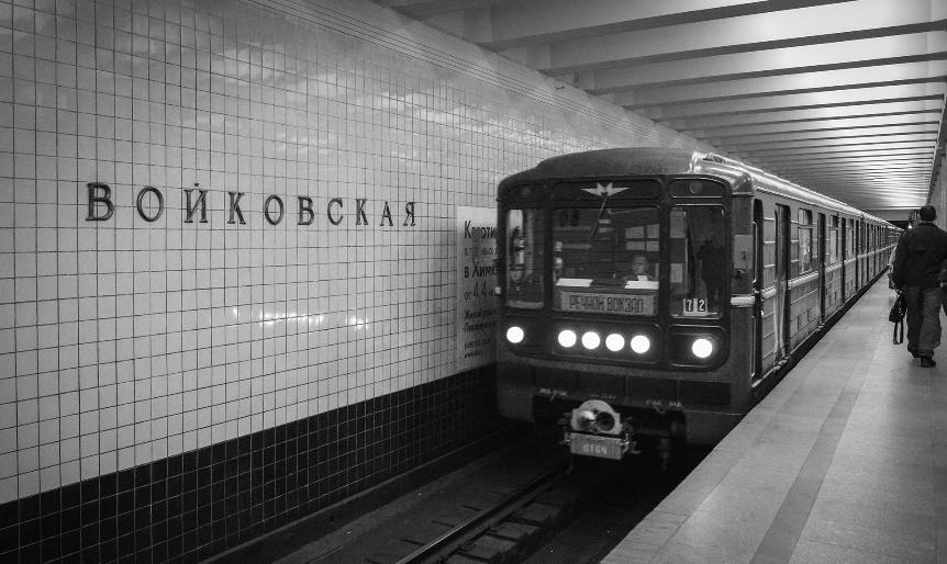 Metro postaja Vojkovska v Moskvi.