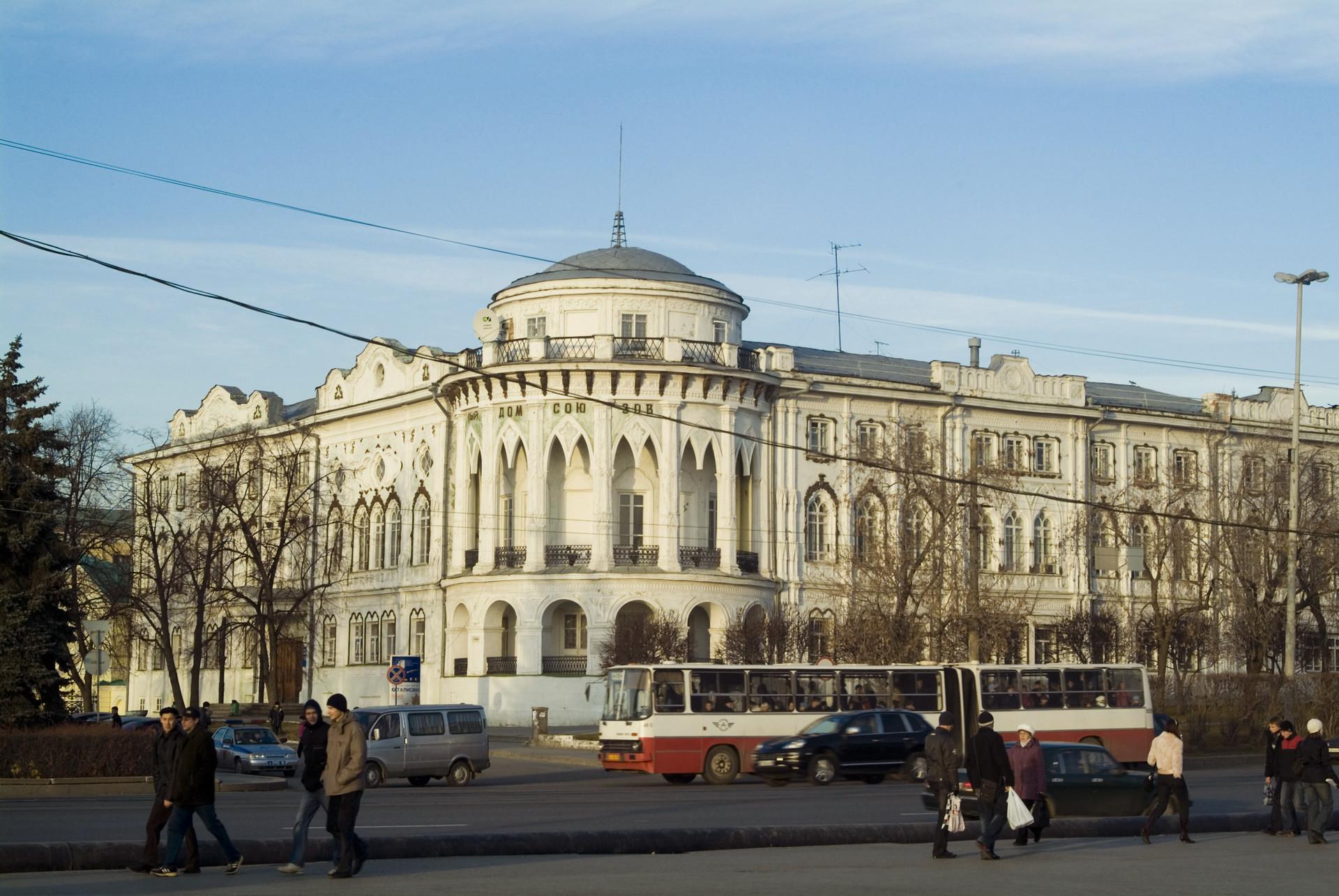 Hiša Sevastjanova