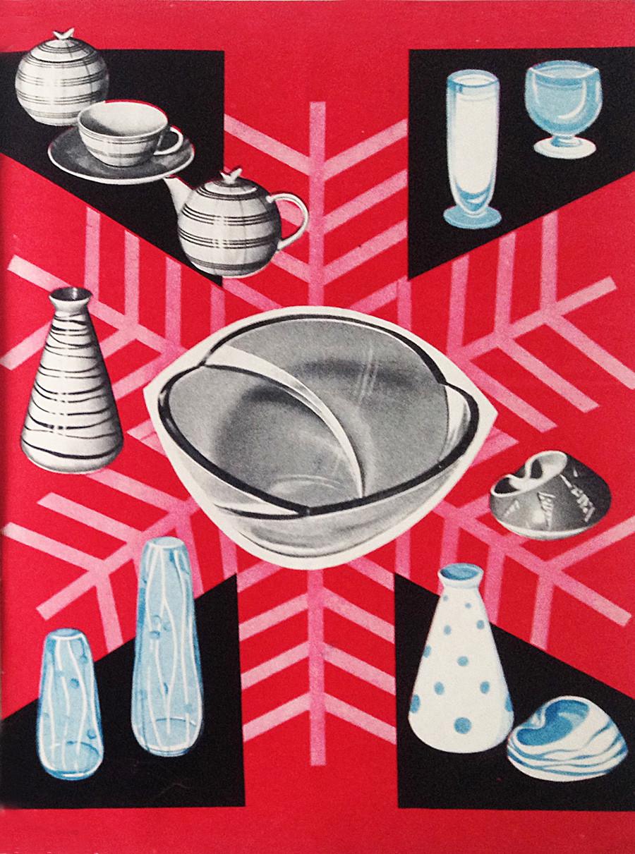 """Zeitschrift """"Neue Waren"""" 1962: sowjetische Versuche im Bereich der Werbeplakate"""