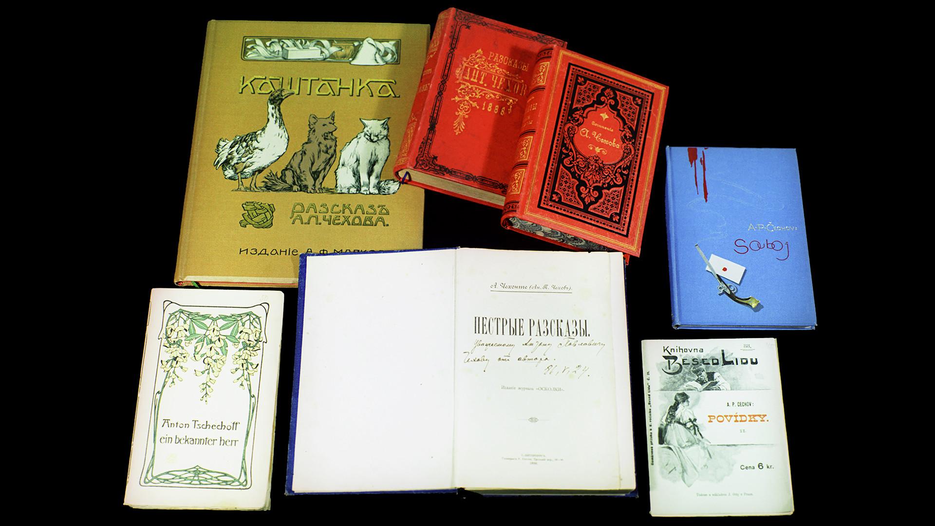 Прва издања Чеховљевих дела