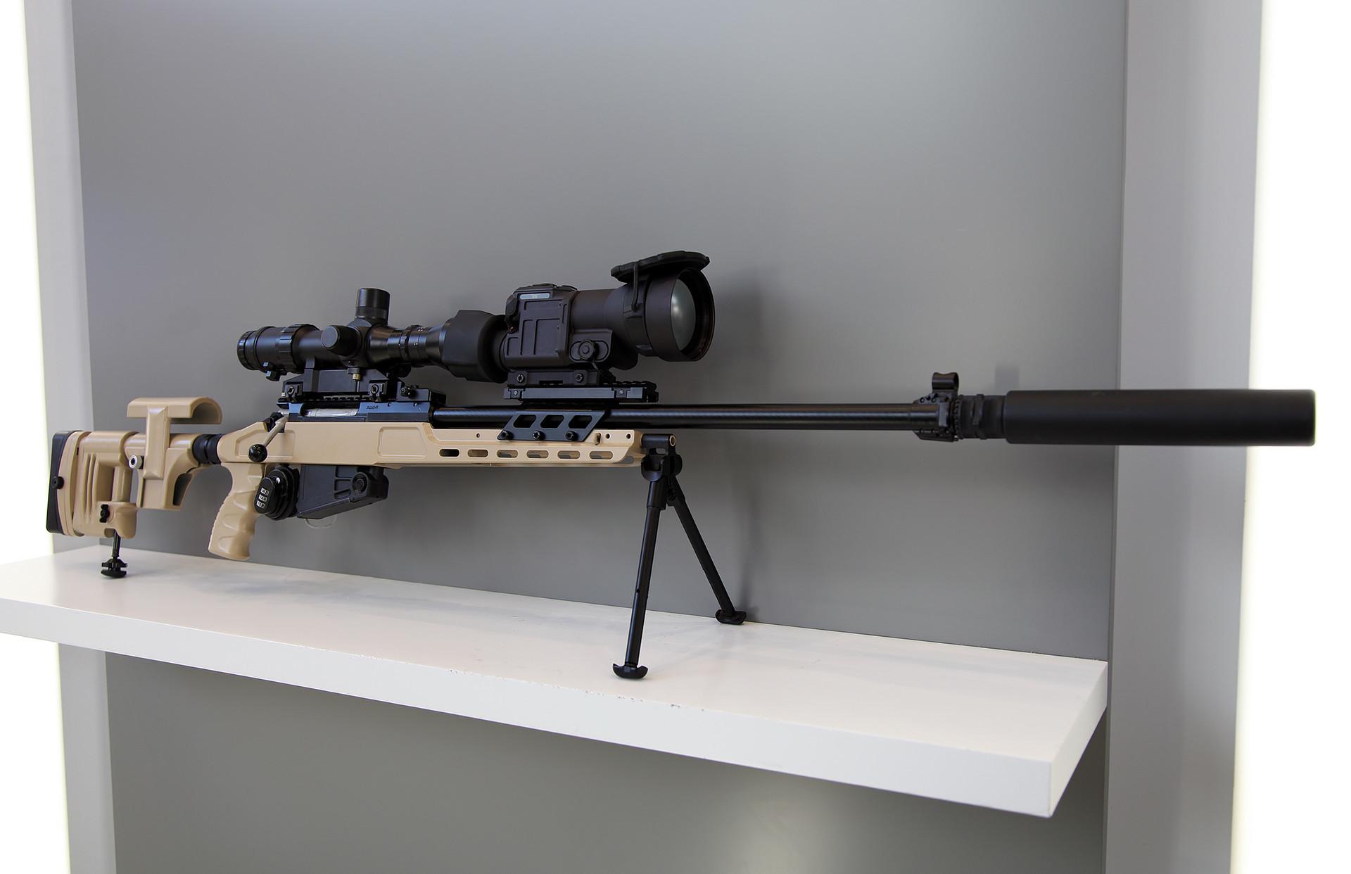 Снајперска пушка СВ-98