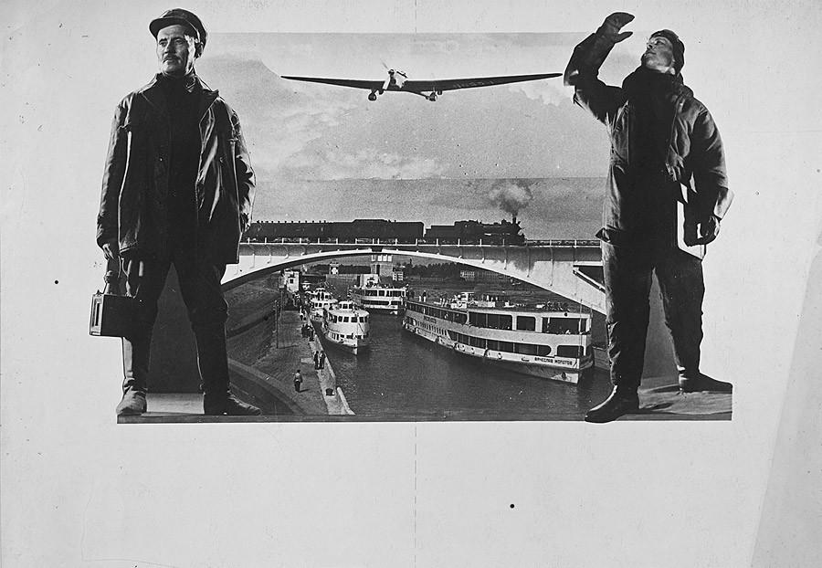 「建設中のソビエト連邦」雑誌、1937年