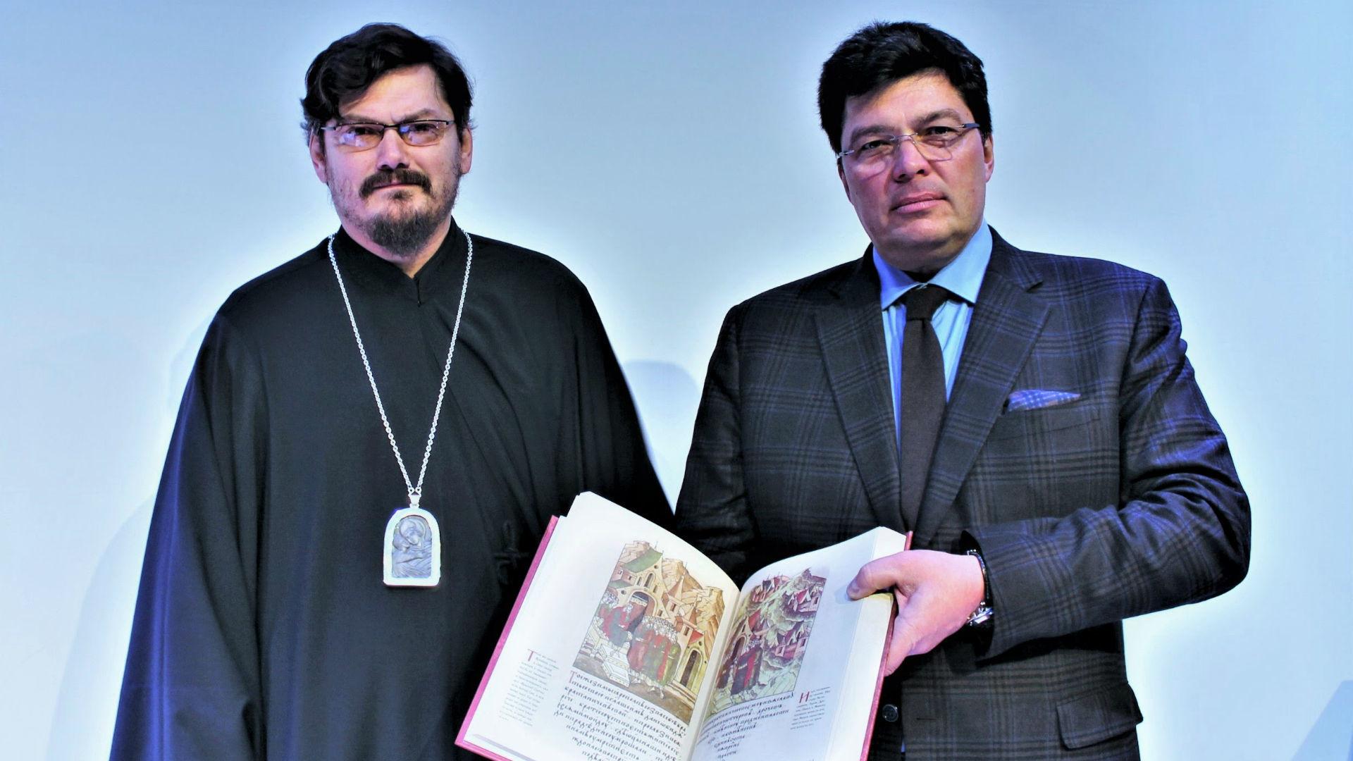 Monseigneur Nestor et Mikhaïl Marguelov
