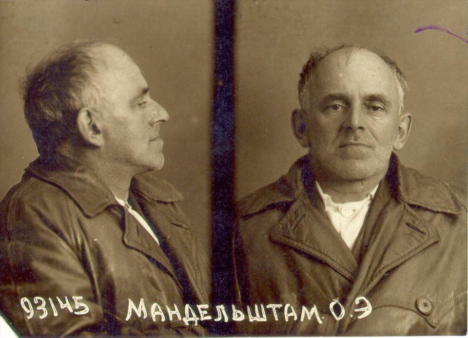 Mandelstamm nach seiner Verhaftung