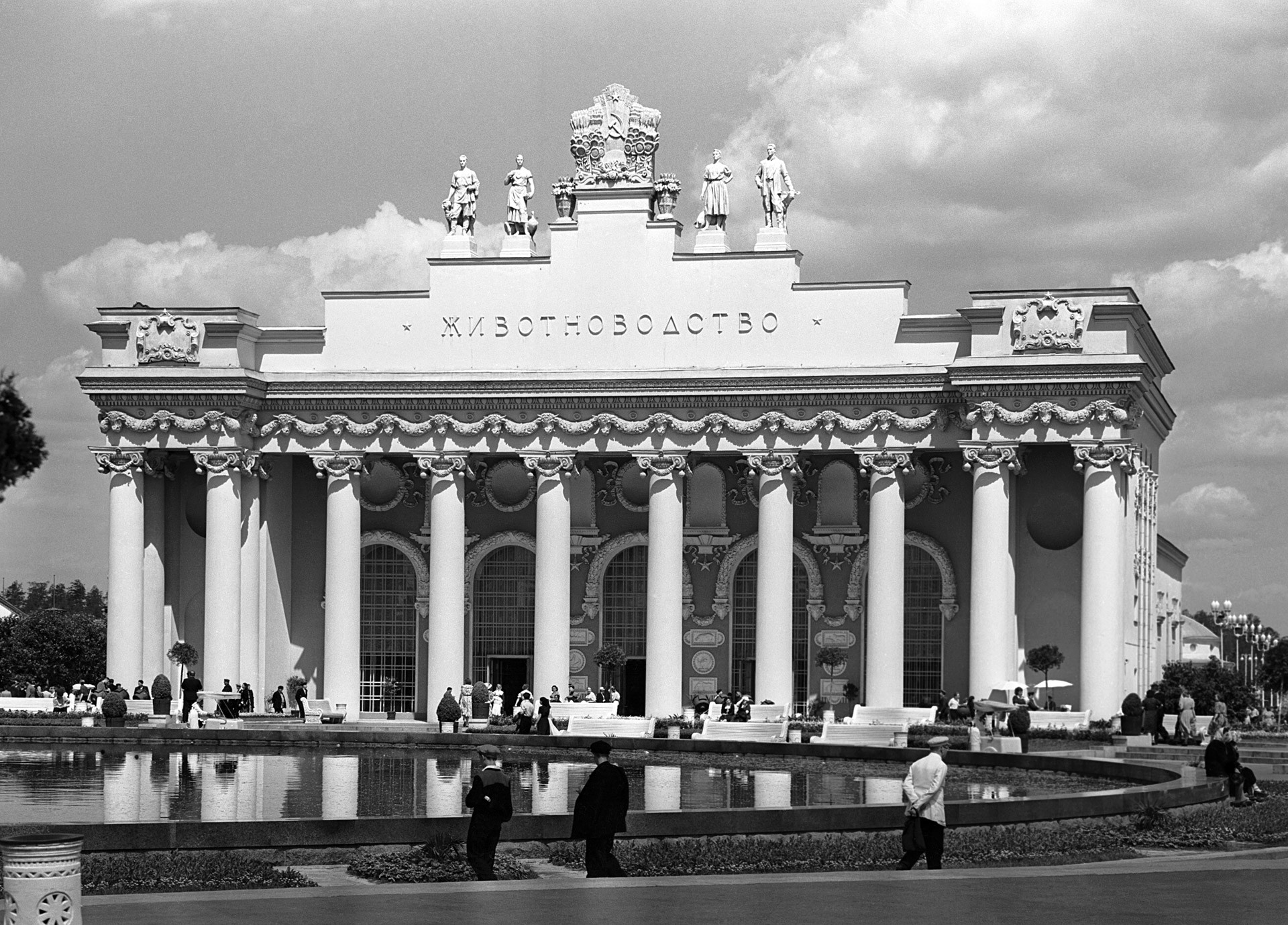 General view of the Animal Breeding Pavilion at Moscow's VDNKh All-Union Agricultural Exhibition Center.