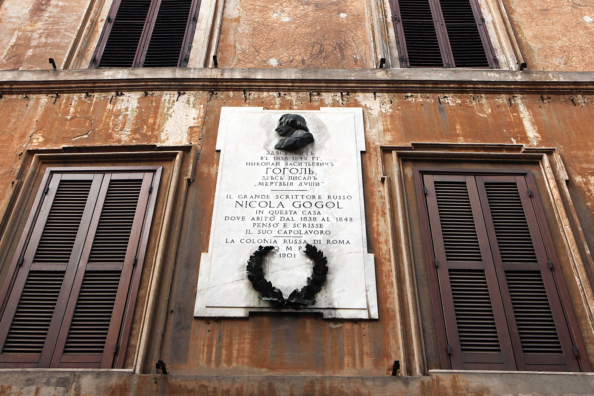 Commemorative plaque to Russian writer Nikolai Gogol at Via Sistina in Rome, Italy. Nikolai Gogol lived in this house at Via Sistina 125 and wrote here his major novel The Dead Souls.