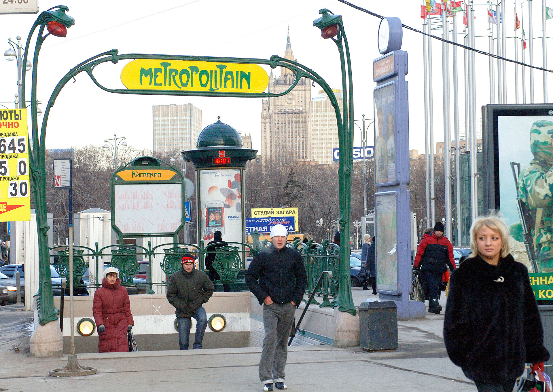 Entrance to Kievskaya underground station styled as Paris metro.