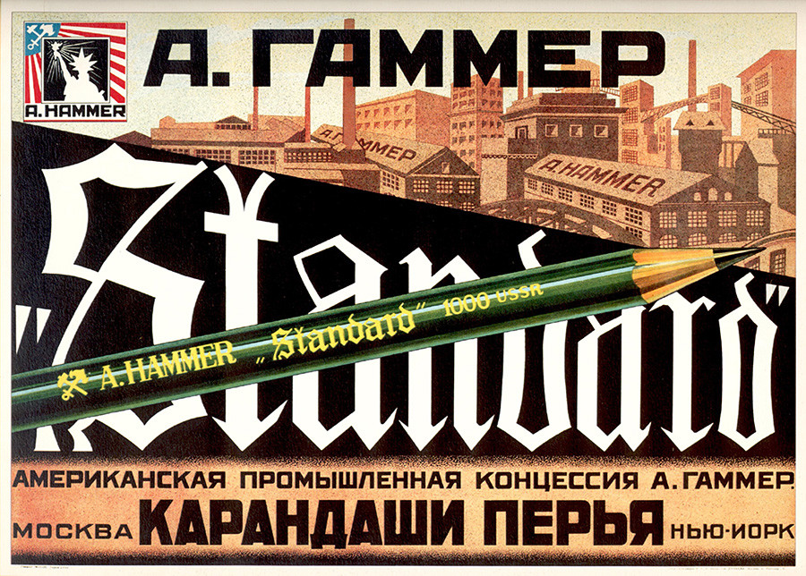 A Soviet advertising poster for Hammer's pencil concession.