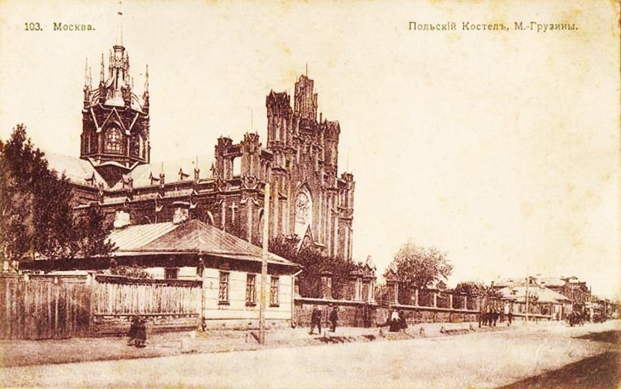Razglednica s katoliško katedralo v Moskvi