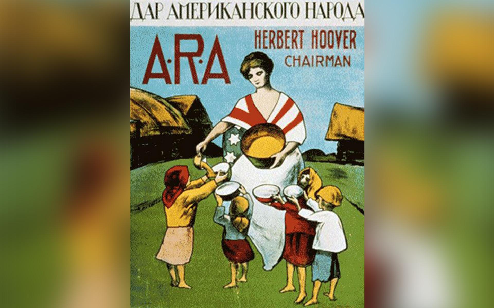 """ARA-Plakat: """"Ein Geschenk des amerikanischen Volkes"""""""