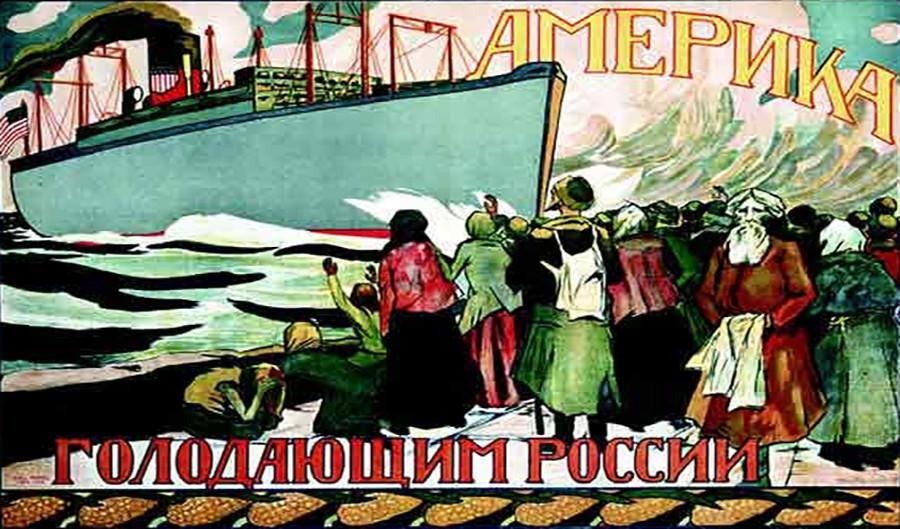 "ARA-Plakat: ""Amerika – für hungrige Russen"""