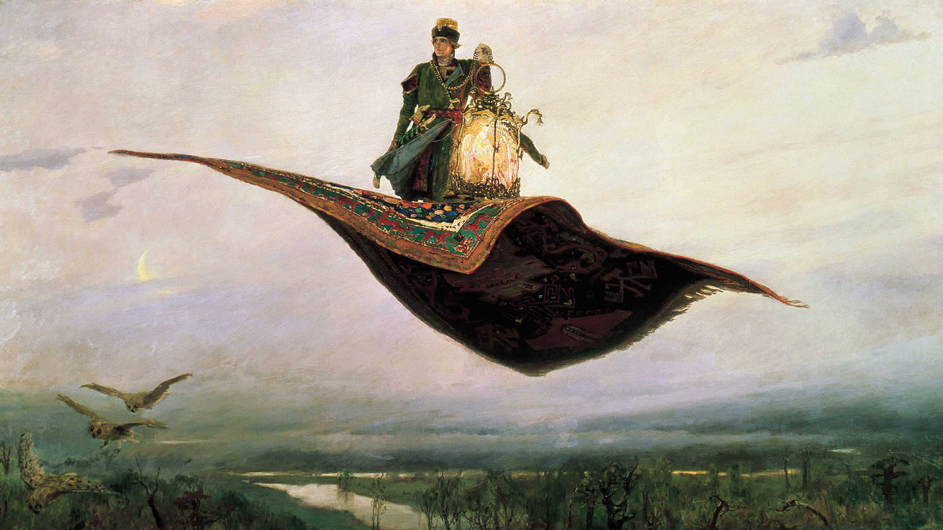 Anyone who has seen Aladdin knows what a magic carpet looks like. A prototype made in Russia is similar, but the pattern might differ.
