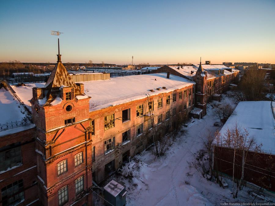 Konakovo, Región de Tver.
