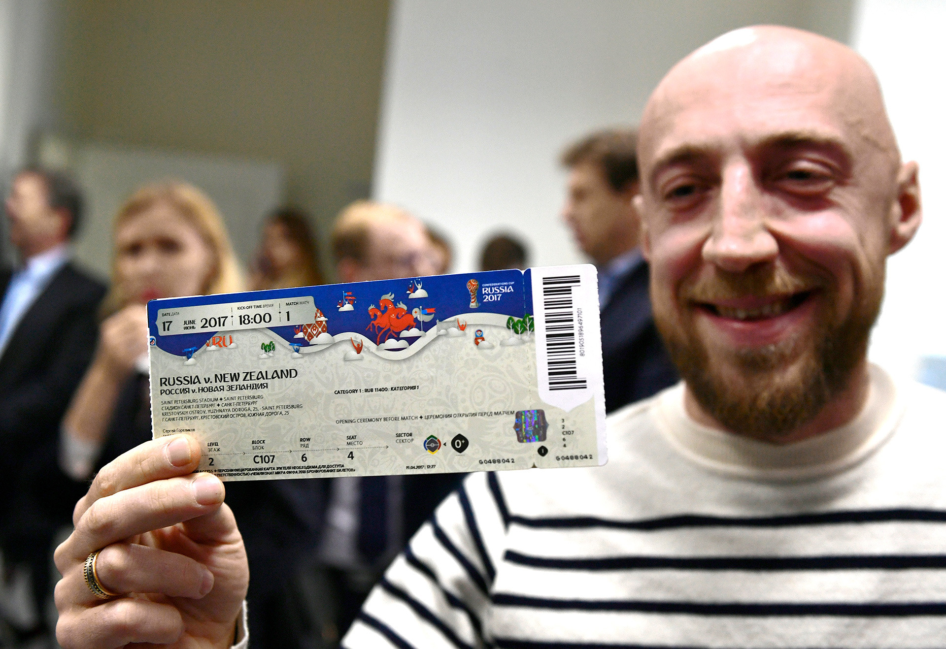 Pembukaan loket tiket utama Piala Dunia.