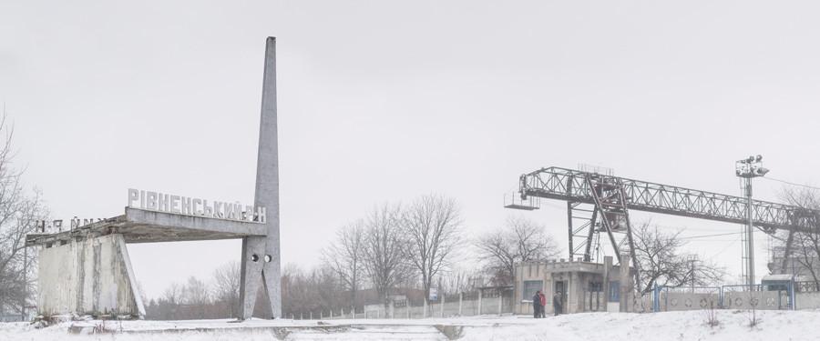 リウネ州、ウクライナ