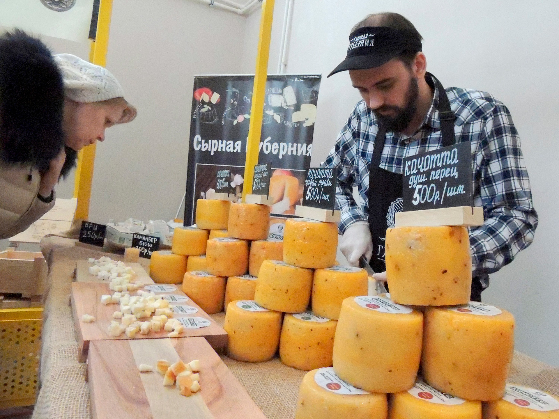 The festival of cheese in Moscow