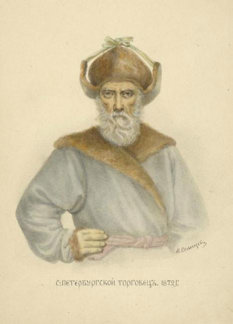 Treuj, acuarela de Fiódor Sólntsev.