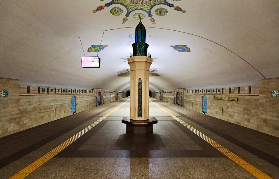 Kremljowskaja