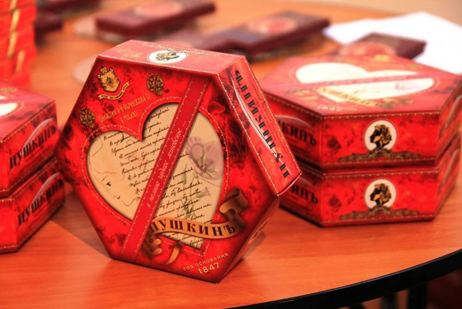 Chocolate sweets produced by the Abrikosov and sons firm today