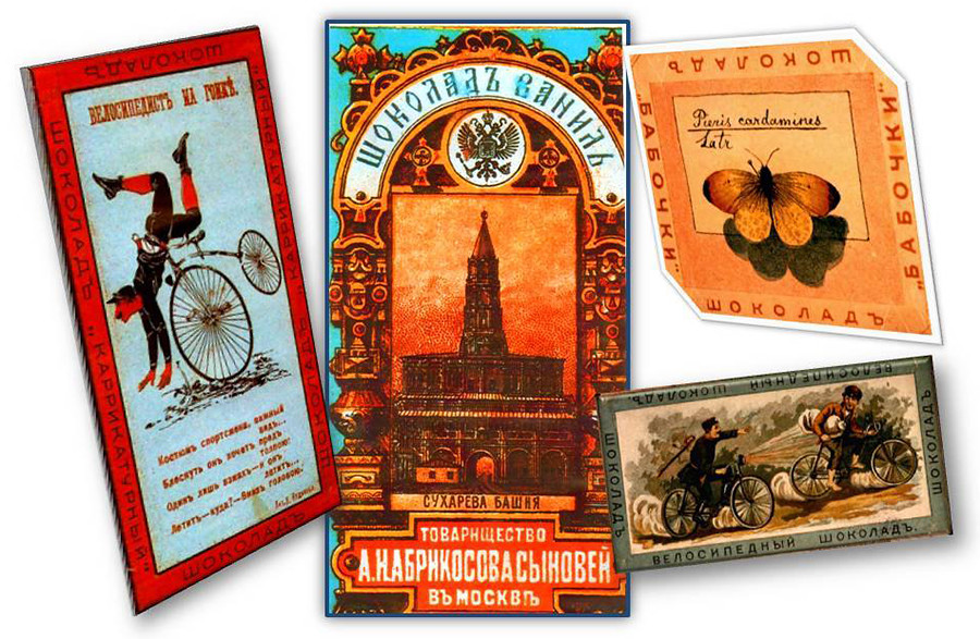 Abrikosov's chocolate in the early days