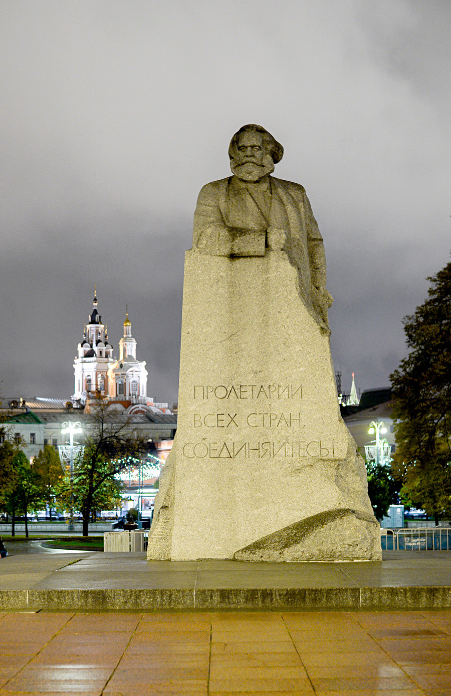Monument for Karl Marx
