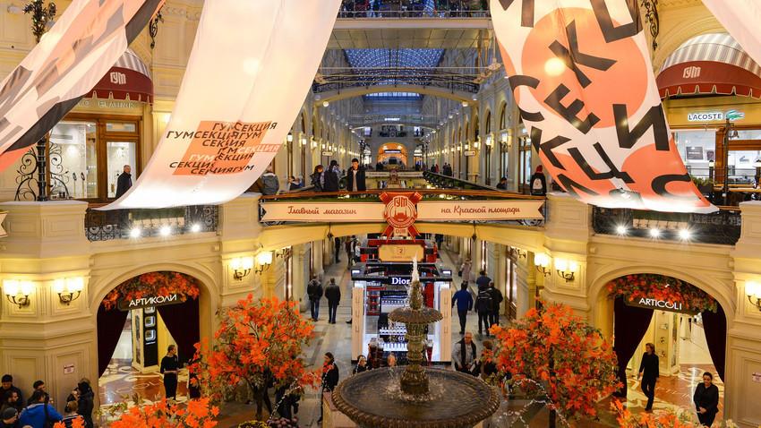 Трговскиот центар ГУМ во Москва