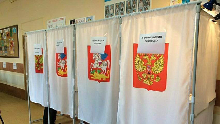 Pemilihan umum presiden Rusia akan berlangsung pada 18 Maret 2018