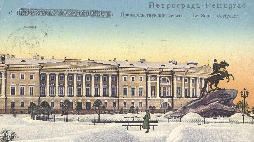 Stara razglednica iz Petrograda (danes Sankt Peterburg)