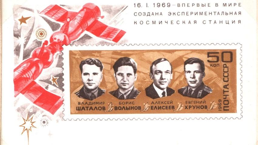 Sello conmemorativo soviético con los cosmonautas que realizaron la primera unión en el espacio de dos naves espaciales tripuladas. De la izq. a la de der.: Vladímir Shatálov, Borís Volínov, Alexéi Yeliséiev, Evgueni Jrunov.