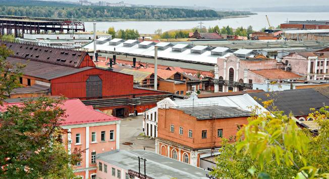 Pemandangan kota Perm.