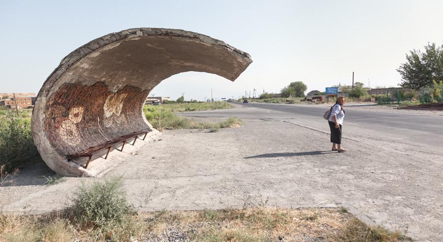 Ечмиадзин, Јерменија.