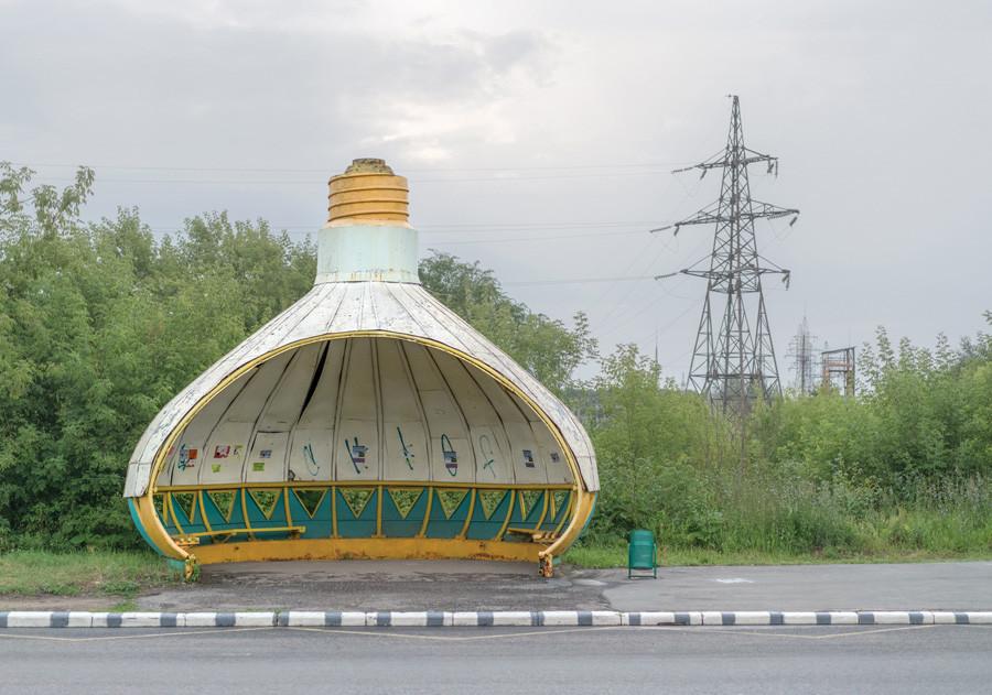 Саранск, Русија.