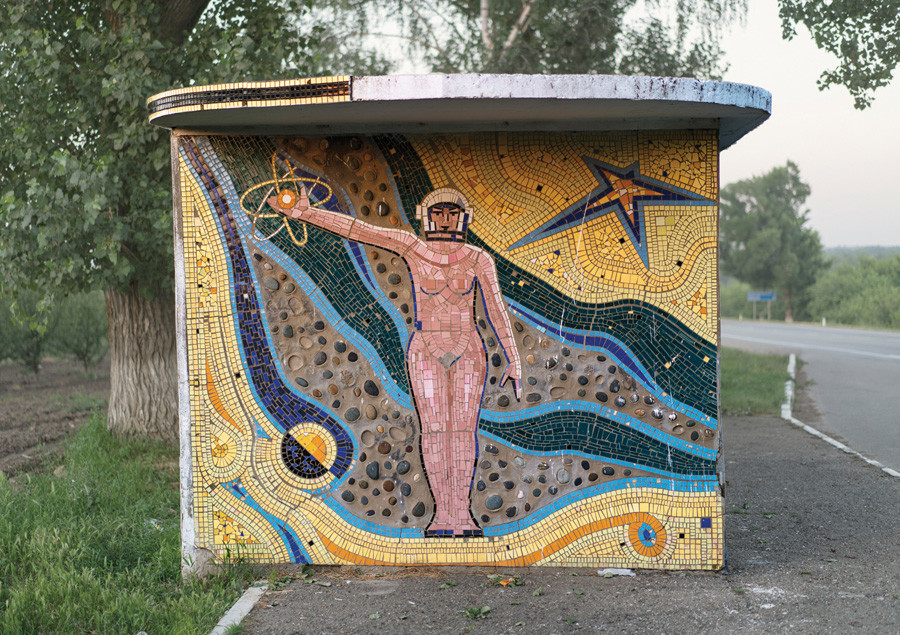 Ivanovo, Rusija.