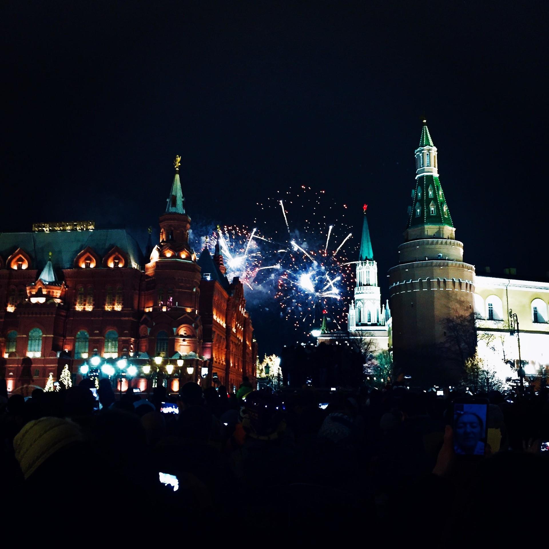 Ognjemet nad središčem Moskve