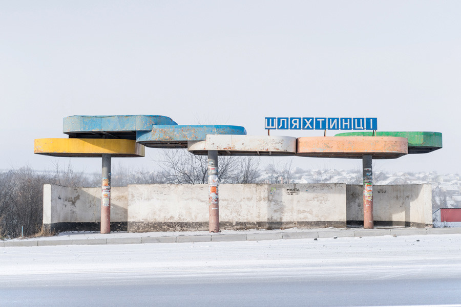 Šljahtinci, Ukrajina