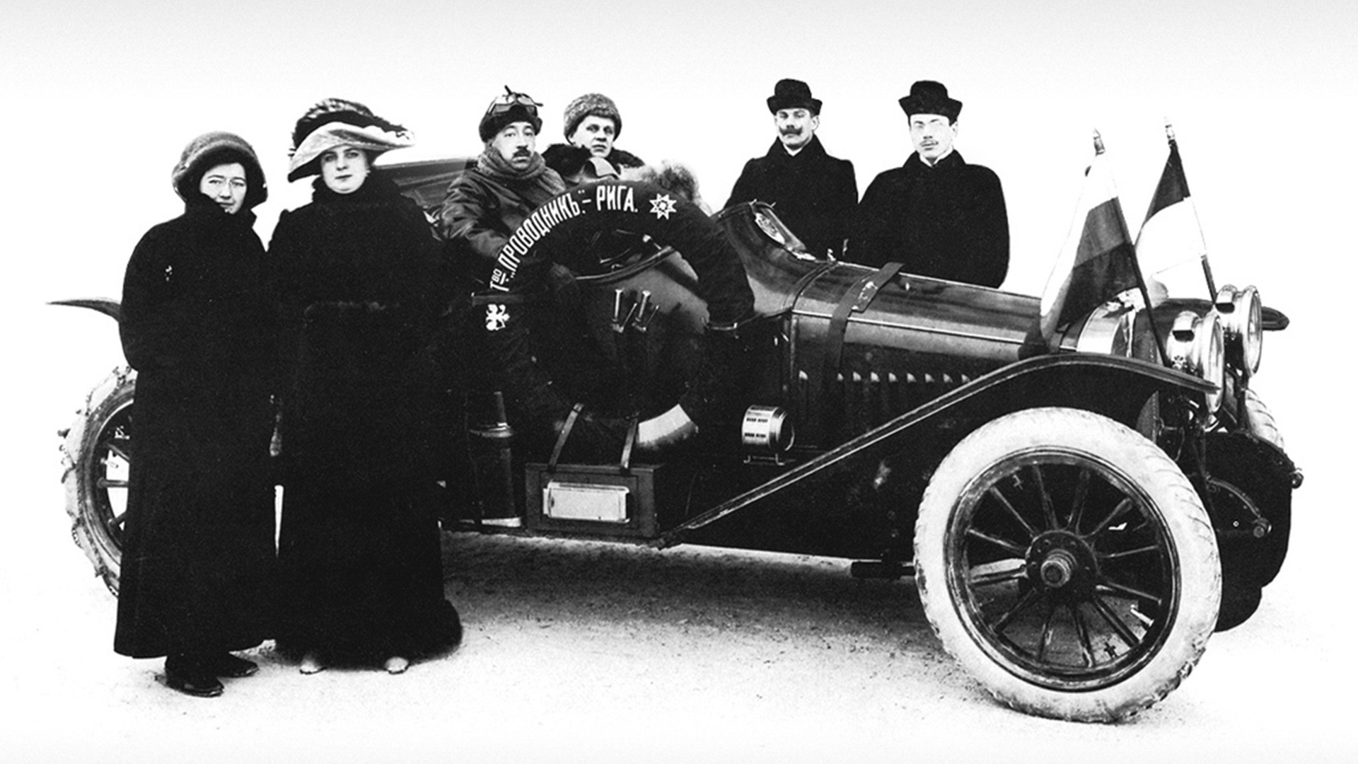 Andrei Nagel and his Russo-Balt car before the start of Monte Carlo rally in 1912.