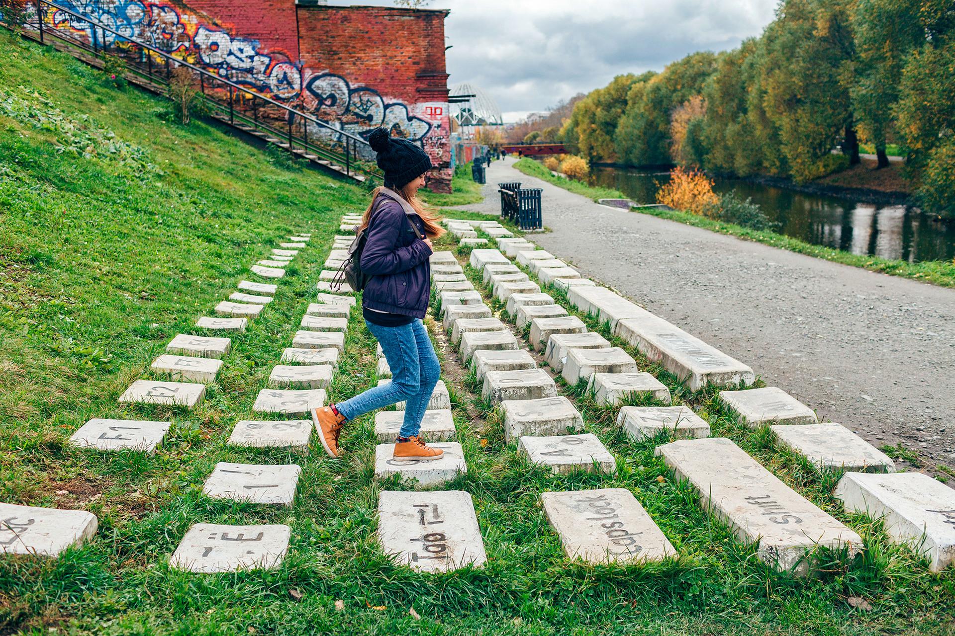 Das Tastatur-Denkmal in Jekaterinburg
