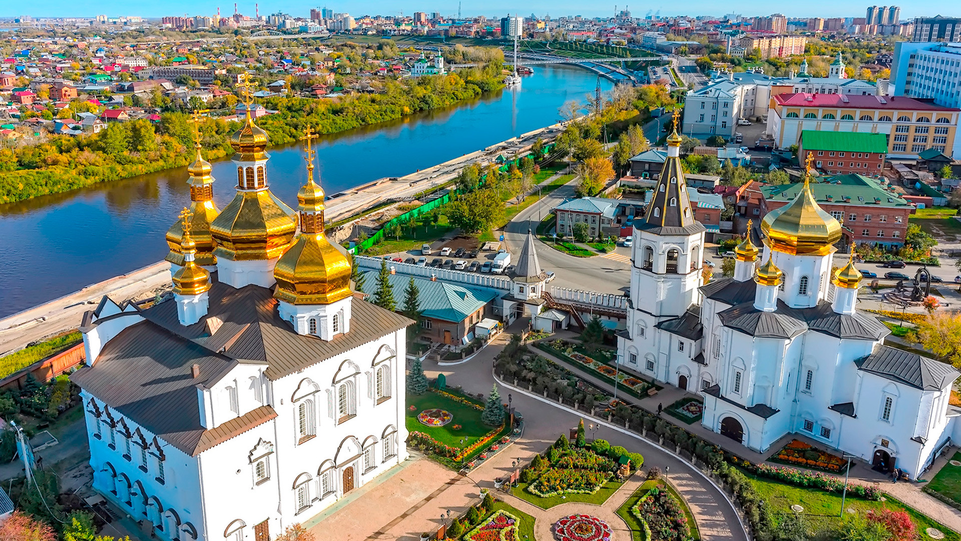 Aerial view on Holy Trinity Monastery in Tyumen.