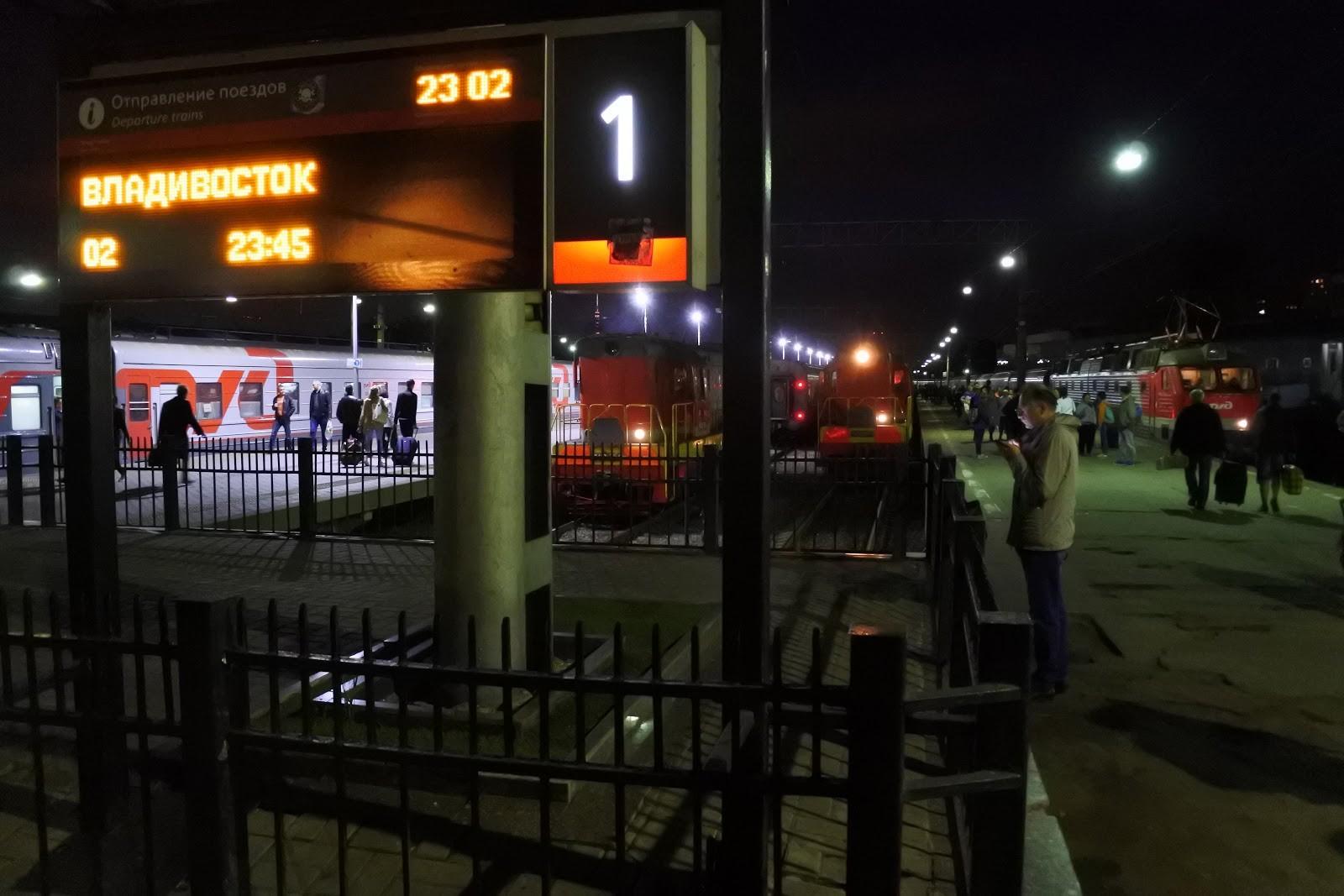 Čakanje na vlak proti Vladivostoku