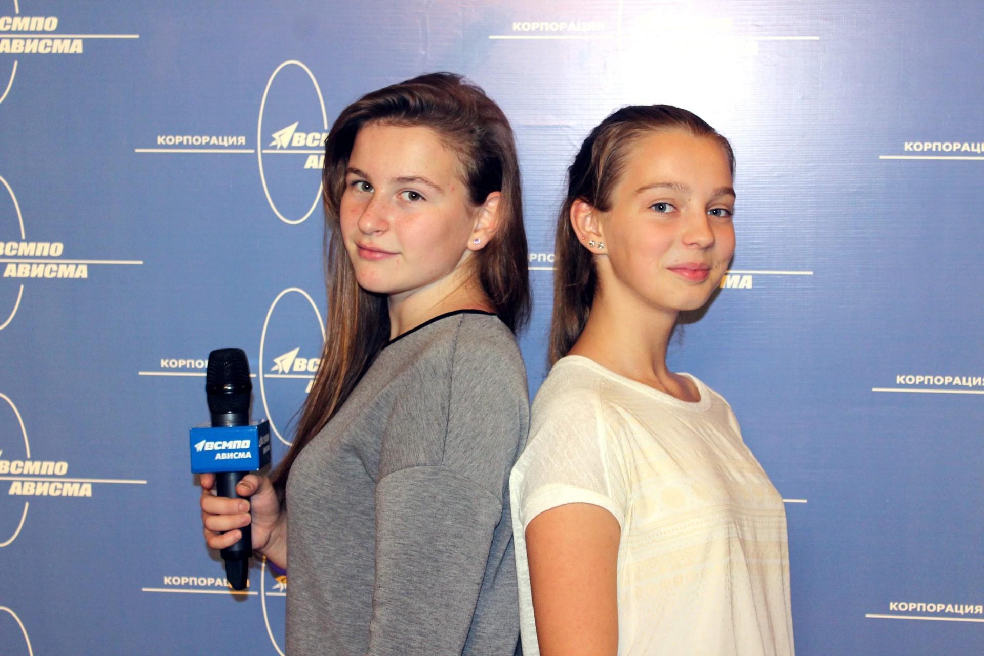 Лепотице новинарке из школе града Верхњаја Салда