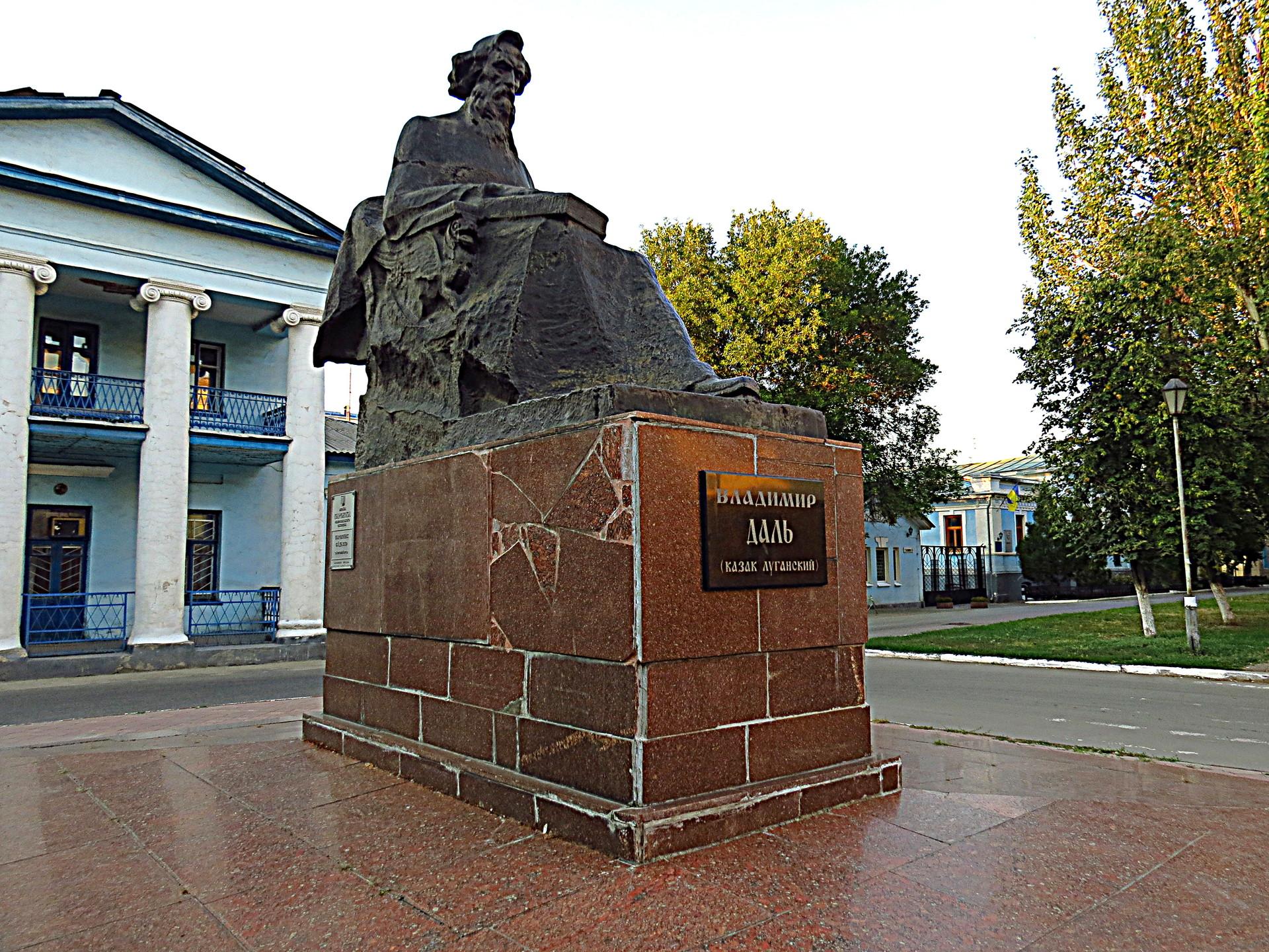 Wladimir-Dal-Denkmal in Lugansk, heute östliche Ukraine