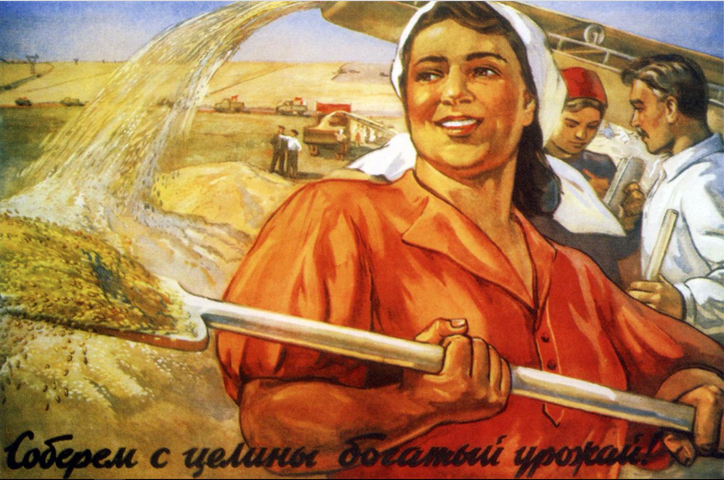 Sovjetski plakat iz leta 1927, ki kliče k razvoju kmetijstva. Avtor je Oleg Mihajlovič Savostjuk.