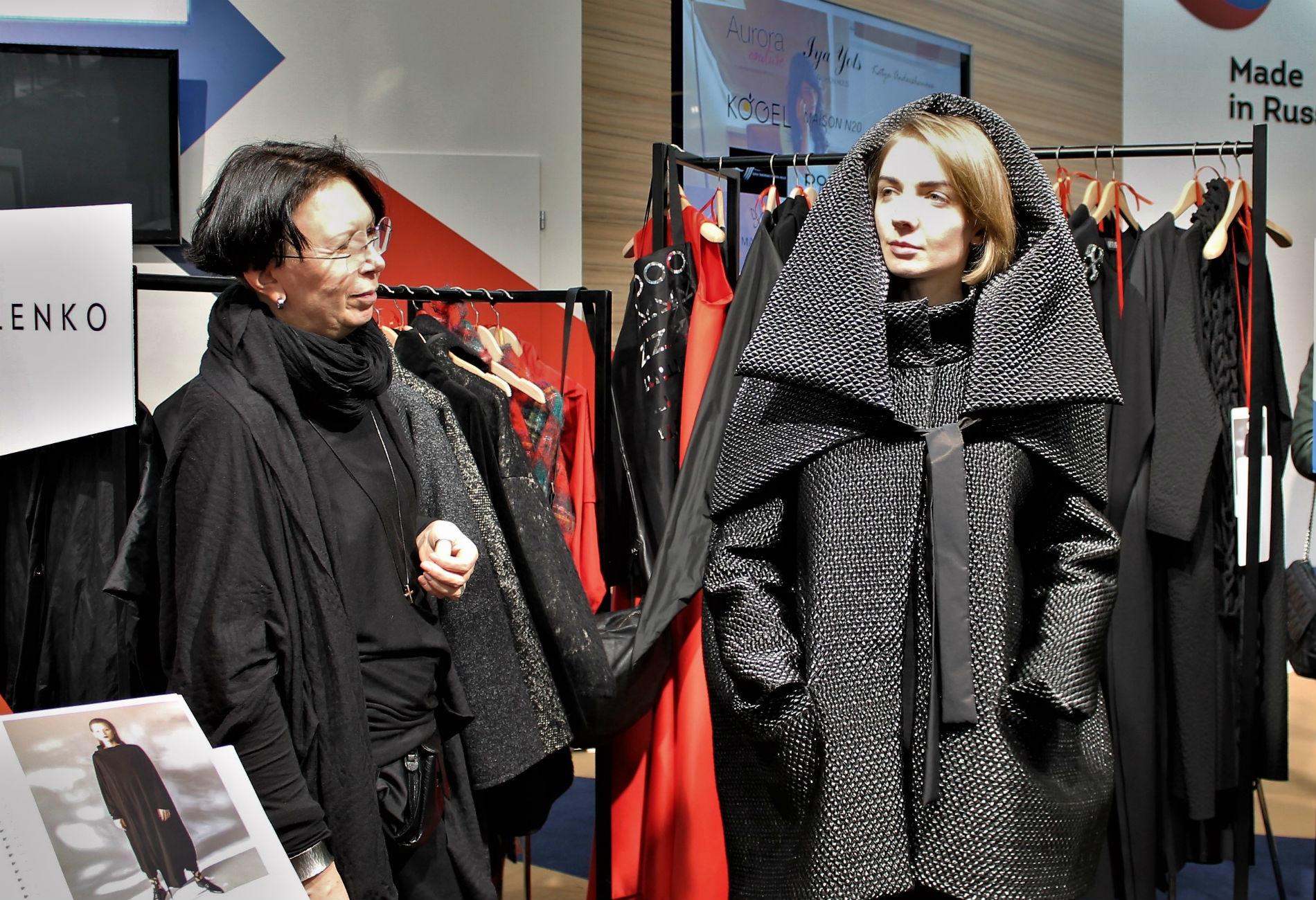 Lilia Kisselenko (à gauche)