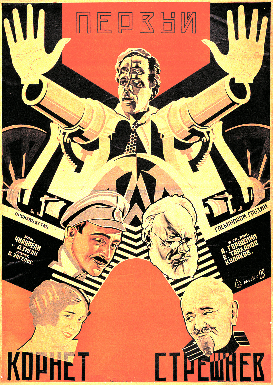Nikolaj Prusakov, poster cinematografico di Pervy Kornet Streshnev,1928
