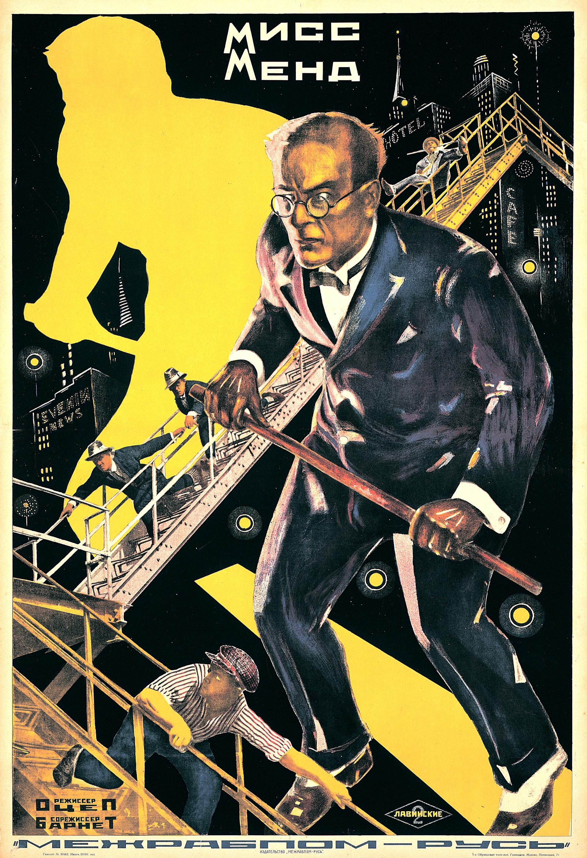 Bildunterschrift: Anton Lavinskij, poster cinematografico di Miss Mend, 1927