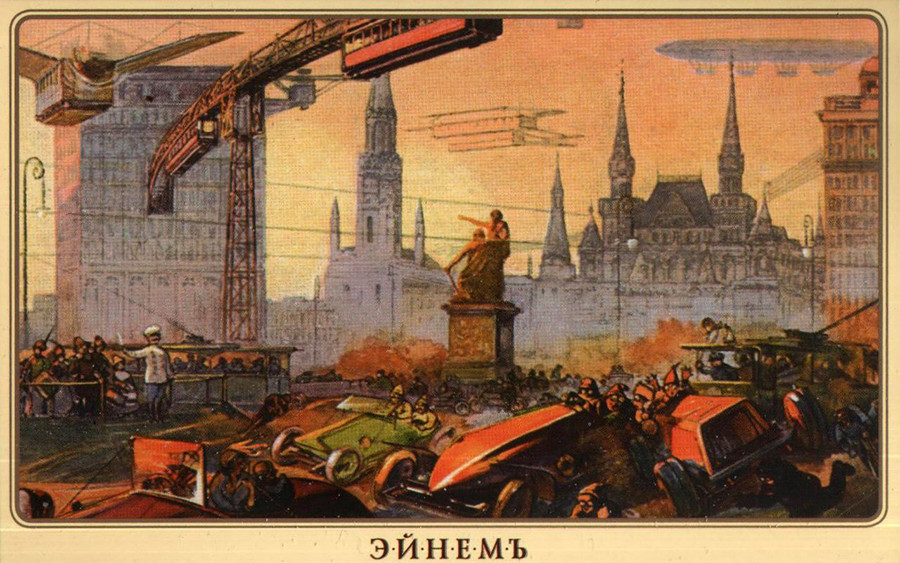 Red Square in the future - as seen on Von Einem's advertising postcards