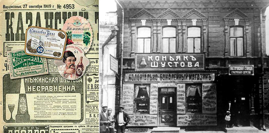 Shustov's advertisments for brandy and other spirits