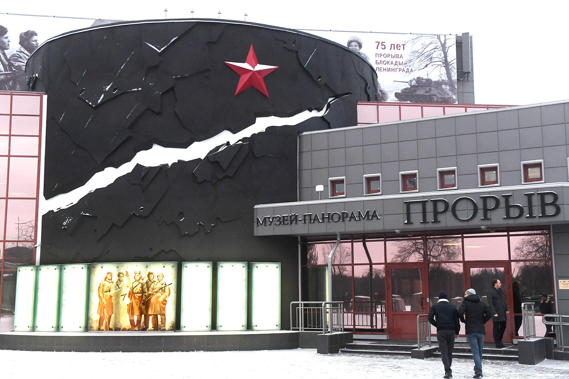 O ataque recriado no museu ocorreu no segundo dia da operação Iskra, no local conhecido como Nevsky Pyatachok.